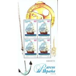 سونیرشیت کشتیهای تاریخی -  El Catalán - اسپانیا 1996