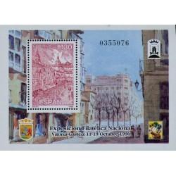 سونیرشیت نمایشگاه ملی تمبر اگزفیلنا 96 - ویتوریا- اسپانیا 1996