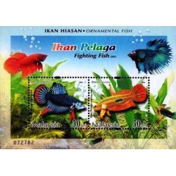 مینی شیت ماهی فایتر (جنگجو) سیامی - مالزی 2003