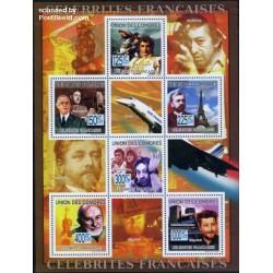 مینی شیت مشاهیر فرانسه - ناپلئون بناپارت - کومور 2009 قیمت 12.6 دلار
