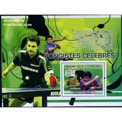سونیر شیت قهرمانان تنیس روی میز - کومور 2009 قیمت 12 یورو