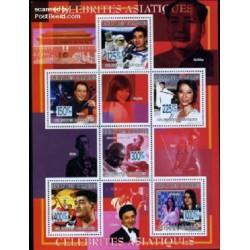 مینی شیت مشاهیر آسیائی - گاندی ، جکی چان ، ... - کومور 2009 قیمت 12 دلار