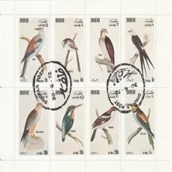 س ش با مهر صادراتی - پرندگان - شماره 5 - امارات 72