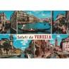 کارت پستال خارجی شماره 19 - ونیز - ایتالیا