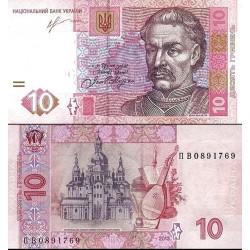 اسکناس 10 هری ون - اوکراین 2013