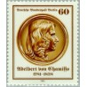 1 عدد تمبر 200مین سال تولد آدلبرت فون چامیزو - شاعر - برلین آلمان 1981