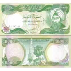 اسکناس 10000 دیناری - عراق 2003
