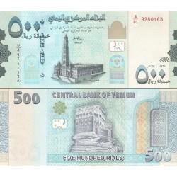 اسکناس 500 ریال - جمهوری عربی یمن 2017