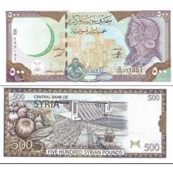 اسکناس 500 پوند - لیره - سوریه 1998 - 500 در چهار گوشه پشت - نقشه زیر حرف R در پشت