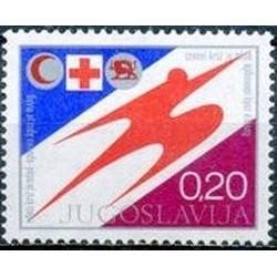1 عدد تمبر  صلیب سرخ - شیر و خورشید - یوگوسلاوی 1976