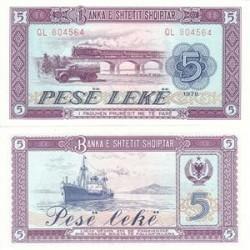 اسکناس 5 لک آلبانی 1976 تک