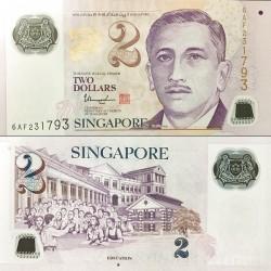 اسکناس پلیمر 2 دلار - سنگاپور 2016 با یک ستاره کوچک در پشت زیر کلمه EDUCATION
