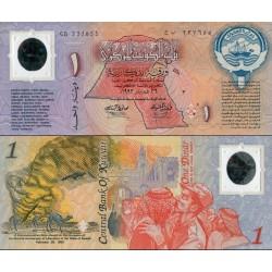 اسکناس پلیمر 1 دینار - یادبود دومین سال آزادسازی کویت - کویت 1993