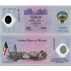اسکناس پلیمر 1 دینار - یادبود دهمین سال آزادسازی کویت - کویت 2001