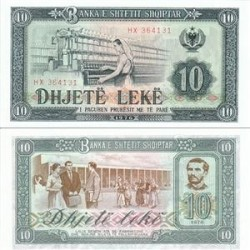 اسکناس 10 لک آلبانی 1976 تک