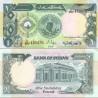 اسکناس 1 پوند - سودان 1987