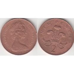 سکه 2 پنس - برنز - انگلیس 1971 غیر بانکی