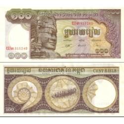 اسکناس 100 ریل - کامبوج 1975