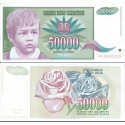 اسکناس 50000 دینار - یوگوسلاوی 1992