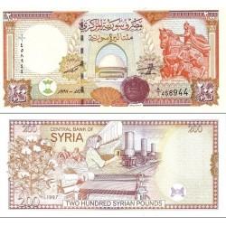 اسکناس 200 پوند - سوریه 1997