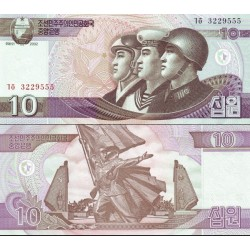 اسکناس 10 وون - کره شمالی 2002
