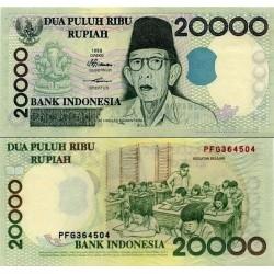 اسکناس 20000 روپیه - اندونزی 2004