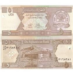 اسکناس 5 افغانی - افغانستان 2002 تک