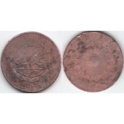 سکه مسی 50 دینار ناصرالدین شاه قاجار