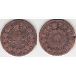 سکه مسی 100 دینار ناصرالدین شاه قاجار - چرخش 45 درجه