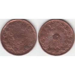 سکه مسی 100 دینار ناصرالدین شاه قاجار 1297