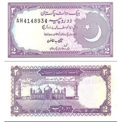 اسکناس 2 روپیه - پاکستان 1985 امضا آفتاب قاضی