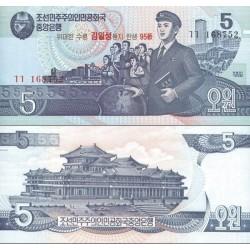 اسکناس 5 وون - سورشارژ یادبود 95مین سالگرد تولد کیم ایل سونگ - کره شمالی 2007
