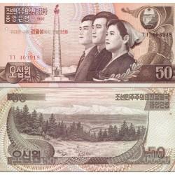 اسکناس 50 وون - سورشارژ یادبود 95مین سالگرد تولد کیم ایل سونگ - کره شمالی 2007