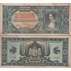 اسکناس صد میلیارد پنگو - 100,000,000,000 پنگو - مجارستان 1946 غیر بانکی مطابق عکس