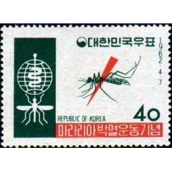 1 عدد تمبر ریشه کنی مالاریا  -کره جنوبی 1962