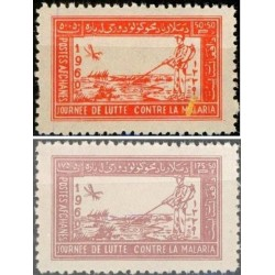 2 عدد تمبر ریشه کنی مالاریا - افغانستان 1960