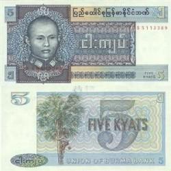 اسکناس 5 کیات برمه 1973 تک