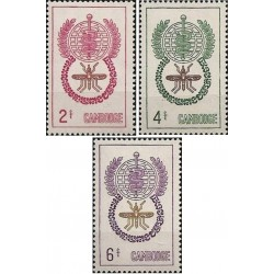 3 عدد تمبر ریشه کنی مالاریا  - کامبوج 1962