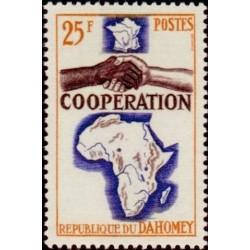 1 عدد تمبر سال همکاری بین المللی - داهومی 1964