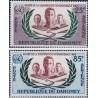 2 عدد تمبر سال همکاری بین المللی - داهومی 1965