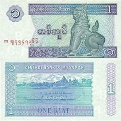 اسکناس 1 کیات میانمار - 1996