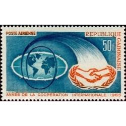 1 عدد تمبر سال همکاری بین المللی -گابن 1965