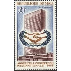 1 عدد تمبر سال همکاری بین المللی - مالی 1965
