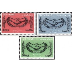 3 عدد تمبر سال همکاری بین المللی - کویت 1965