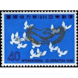 1 عدد تمبر سال همکاری بین المللی - ژاپن 1965