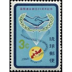 1 عدد تمبر سال همکاری بین المللی - ریو کیو 1965