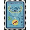 1 عدد تمبر سال همکاری بین المللی - ریوکیو 1965