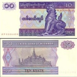 اسکناس 10 کیات - میانمار - برمه 1995