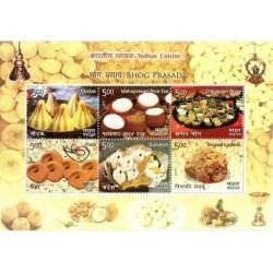 مینی شیت غذاهای هندی - معبد بوگ پراساد - هندوستان 2017 قیمت 6.4 دلار