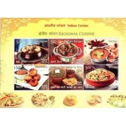 مینی شیت غذاهای هندی - منطقه ای - هندوستان 2017 قیمت 6.4 دلار